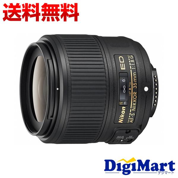 【送料無料】ニコン Nikon AF-S NIKKOR 35mm f/1.8G ED レンズ【新品・国内正規品】