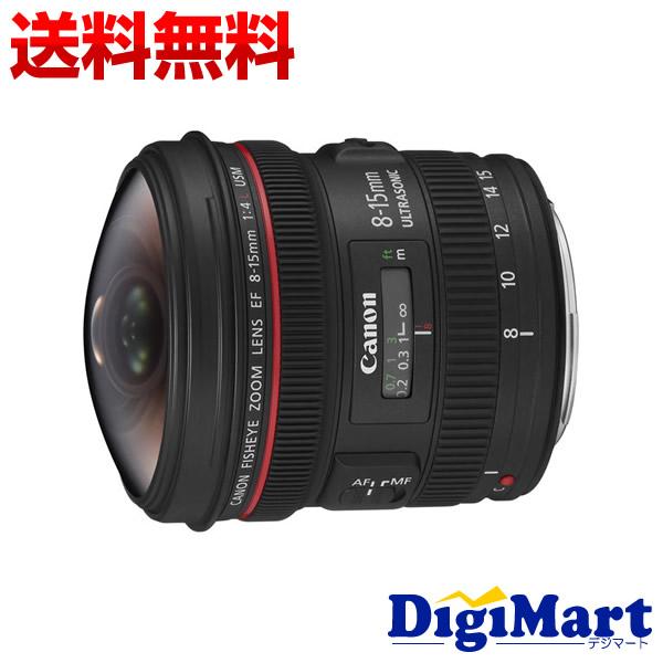 【送料無料】Canon EF8-15mm F4L フィッシュアイ USM【新品・国内正規品】 (EF815mm)