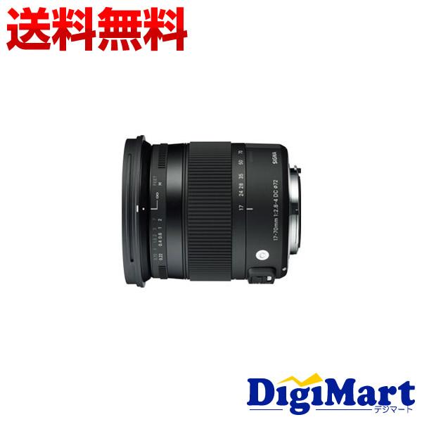 【送料無料】シグマ SIGMA 17-70mm F2.8-4 DC MACRO OS HSM [ニコン用]【新品・国内正規品】