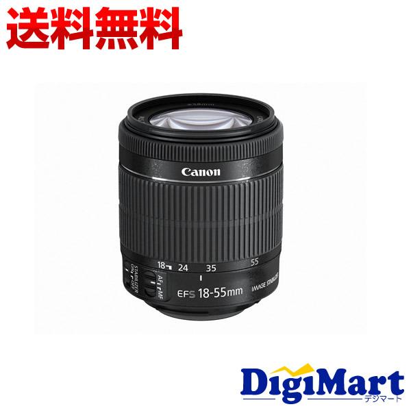 【送料無料】キャノン Canon EF-S18-55mm F3.5-5.6 IS STM ズームレンズ 【新品・国内正規品・簡易化粧箱】
