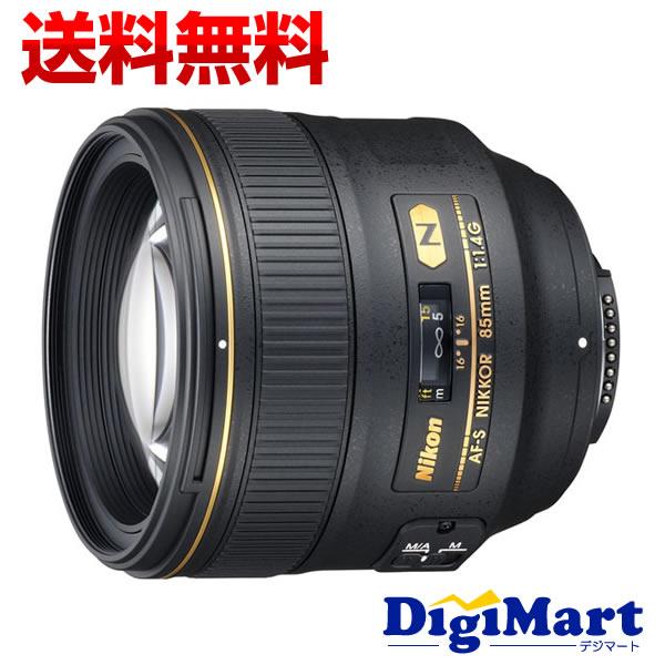 【カード決済でポイント9倍】 [12日 20:00から]【送料無料】ニコン Nikon AF-S NIKKOR 85mm f/1.4G 単焦点レンズ【新品・国内正規品】