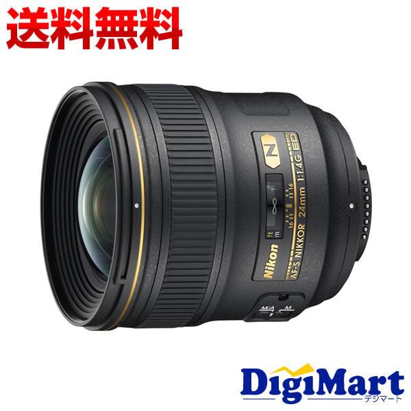 送料無料 ニコン Nikon AF-S NIKKOR 24mm f 1.4G ED 単焦点レンズ 新品 国内正規品 年末 白寿祝 お見舞