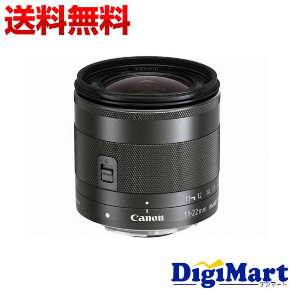 【カード決済でポイント9倍】 [16日 01:59まで]【送料無料】キャノン Canon EF-M11-22mm F4-5.6 IS STM ズームレンズ 【新品・国内正規品】(EFM1122mm)