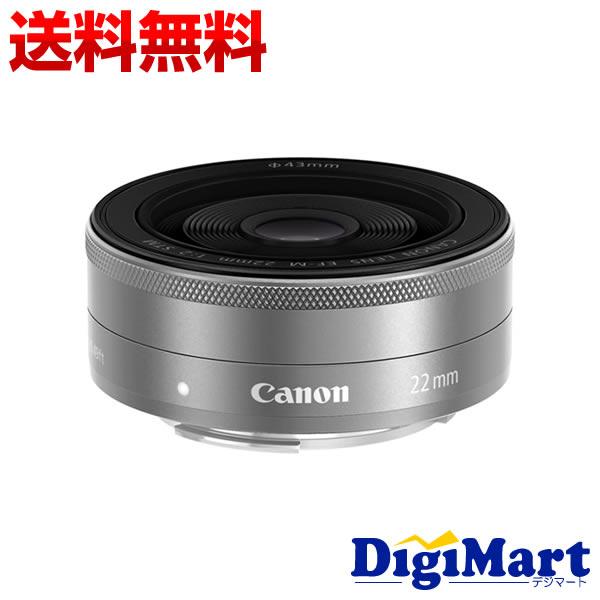【カード決済でポイント9倍】 [19日 10:00から]【送料無料】キャノン Canon EF-M22mm F2 STM [シルバー] 単焦点レンズ【新品・国内正規品・簡易化粧箱・一年店舗保証付き】