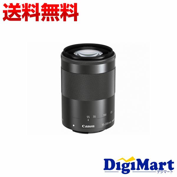 【カード決済でポイント9倍】 [12日 20:00から]【送料無料】キャノン Canon EF-M55-200mm F4.5-6.3 IS STM 一眼レフ用交換レンズ 【新品・国内正規品・簡易化粧箱】
