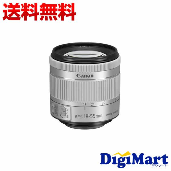 【送料無料】キャノン Canon EF-S18-55mm F3.5-5.6 IS STM ズームレンズ シルバー【新品・国内正規品・簡易化粧箱・店舗保証付き】