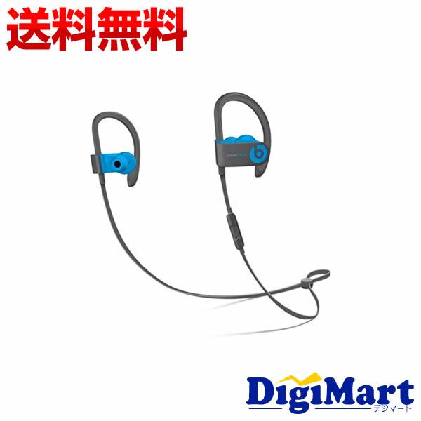 【カード決済でポイント9倍】 [12日 20:00から]【送料無料】beats by dr.dre Powerbeats3 Bluetooth ワイヤレスイヤホン MNLX2PA/A [フラッシュ・ブルー]【新品・国内正規品】