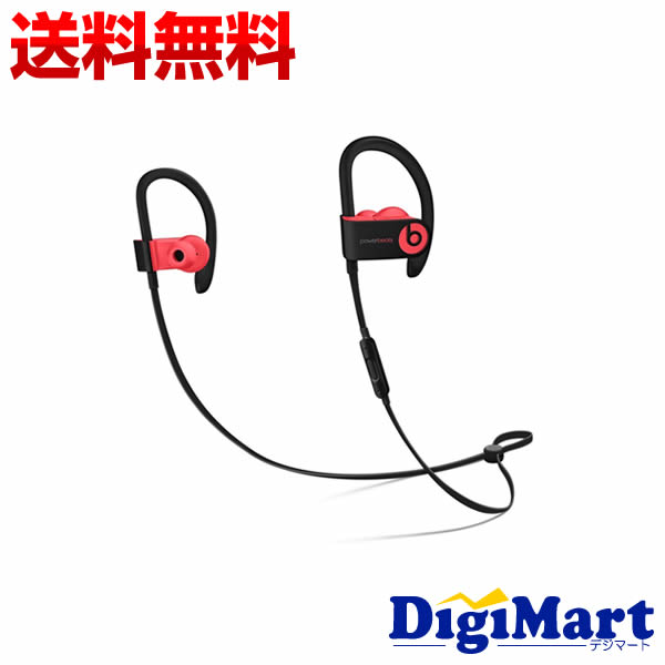 【送料無料】beats by dr.dre Powerbeats3 Bluetooth ワイヤレスイヤホン MNLY2PA/A [サイレン・レッド]【新品・国内正規品】