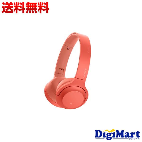 【送料無料】ソニー SONY h.ear on 2 Mini Wireless WH-H800 (R) [トワイライトレッド] Bluetoothヘッドホン【新品・並行輸入品】