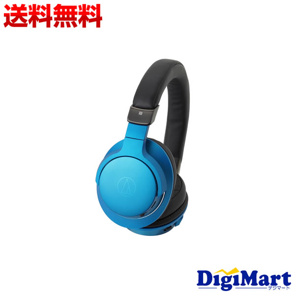【送料無料】Audio-Technica Sound Reality ATH-AR5BT ハイレゾ対応 Bluetoothヘッドホン [ターコイズブルー]【新品・国内正規品】