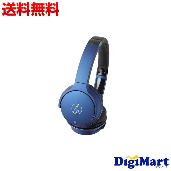 【送料無料】Audio-Technica Sound Reality ATH-AR3BT ワイヤレスヘッドホン [ディープブルー]【新品・国内正規品】