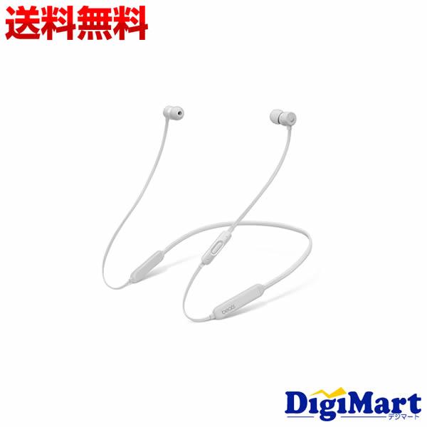 【送料無料】beats by dr.dre BeatsX Bluetooth ワイヤレスイヤホン MTH62PA/A [サテンシルバー]【新品・国内正規品】