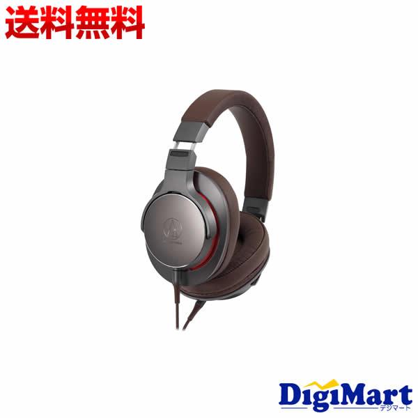 【送料無料】Audio-Technica Sound Reality ATH-MSR7b 密閉型ポータブルヘッドホン [ガンメタリック]【新品・並行輸入品】