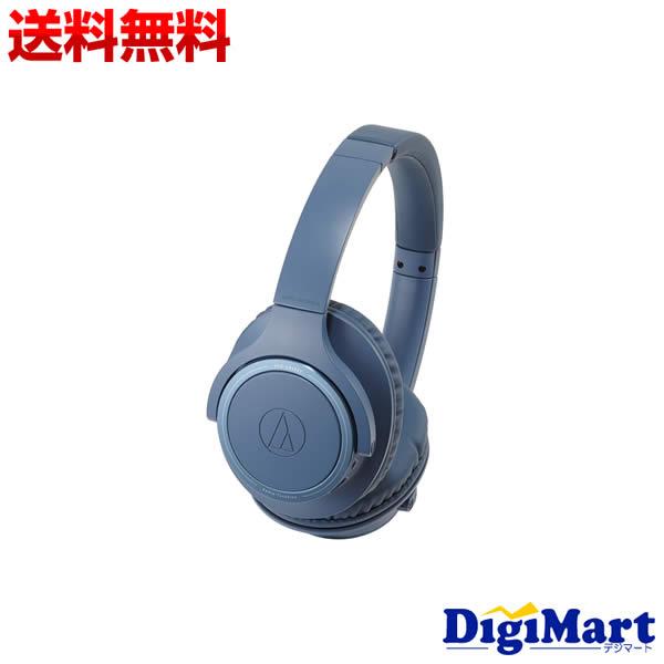 【送料無料】Audio-Technica Sound Reality ATH-SR30BT BL ワイヤレスヘッドホン [ブルー]【新品・国内正規品】