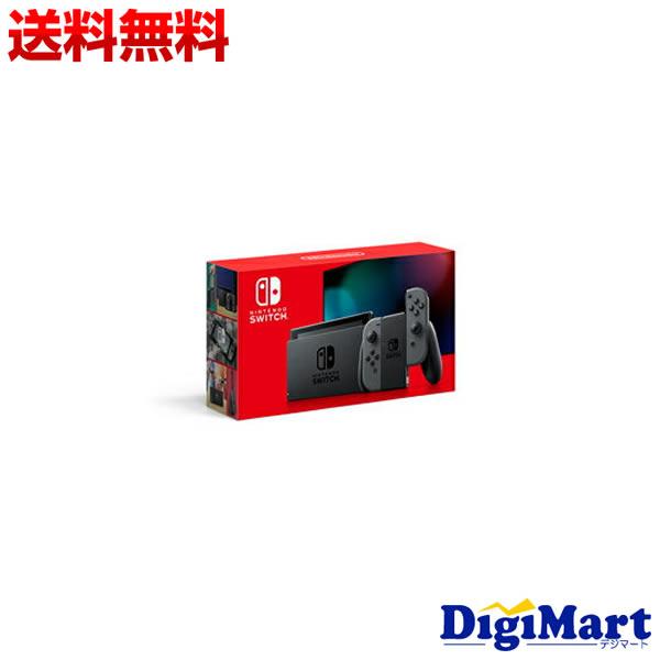 【カード決済でポイント7倍】 [23日 20:00から]【送料無料】任天堂 Nintendo Switch [グレー] [HAD-S-KAAAA]【2019年発売バッテリー持続時間が長くなった新モデル】【新品・国内正規品】