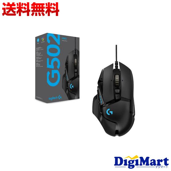 送料無料 ロジテック オンライン限定商品 LOGITECH G502 HERO Gaming Mouse LOGICOOL 輸入品 今ダケ送料無料 #910-005474 新品 ロジクール ゲーミングマウス