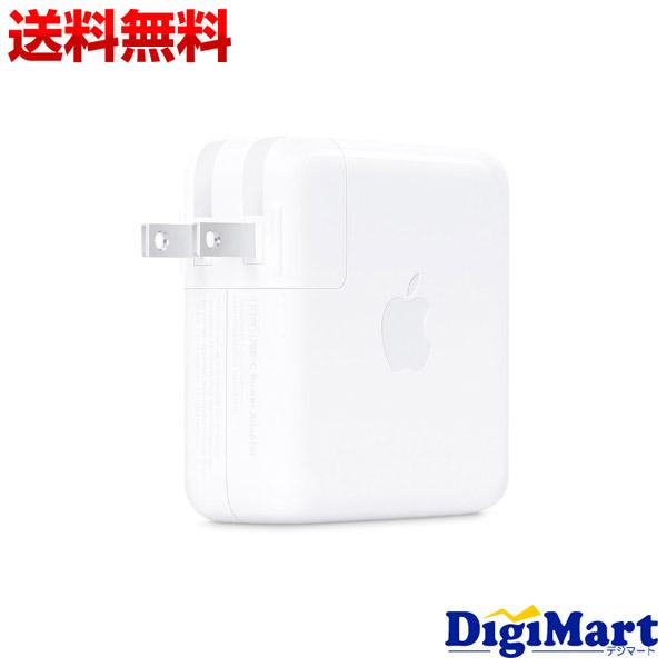 格安 価格でご提供いたします メール便で発送 送料無料 Apple 引出物 61W USB-C 電源 A アダプタ MRW22LL 新品