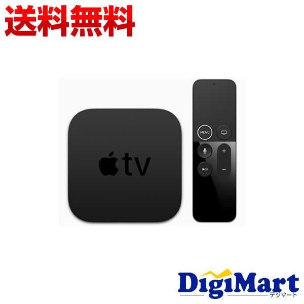 【カード決済でポイント8倍】 [4月1日 限定]【送料無料】アップル Apple TV HDR対応 4K 32GB MQD22J/A【新品・国内正規品】