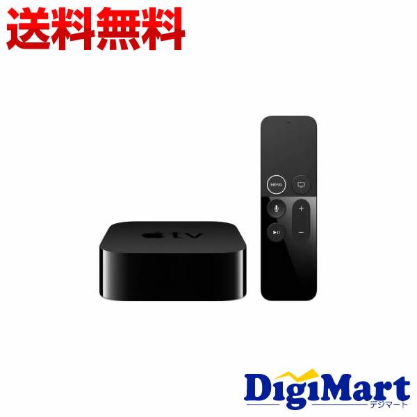 【送料無料】アップル Apple TV 32GB MR912J/A【新品・国内正規品】