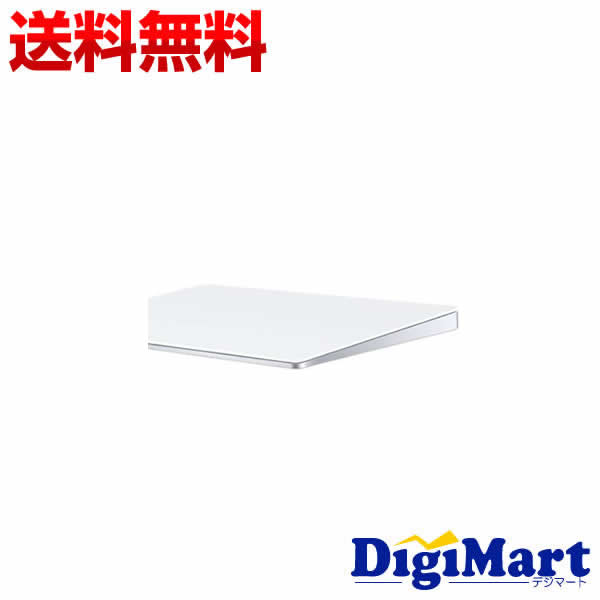 【送料無料】Apple Magic Trackpad 2 MJ2R2【新品】