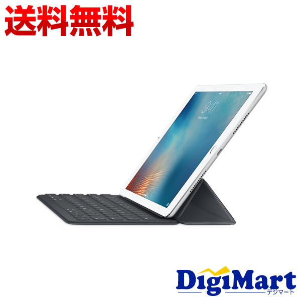 【送料無料】Apple Smart Keyboard 9.7インチiPad Pro用 キーボード MM2L2AM/A MM2L2ZA/A【新品】