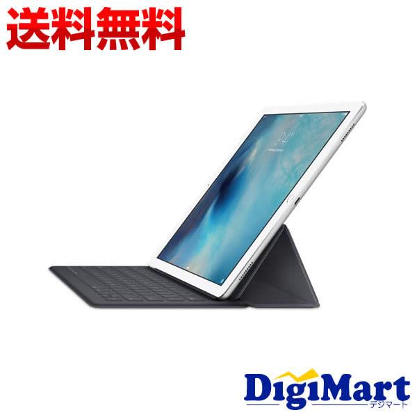 【カード決済でポイント9倍】 [9日 20:00から]【送料無料】Apple Smart Keyboard 12.9インチiPad Pro用 キーボード MJYR2【新品】(商品入荷時期によって型番がMJYR2AM/AもしくはMJYR2ZM/A)