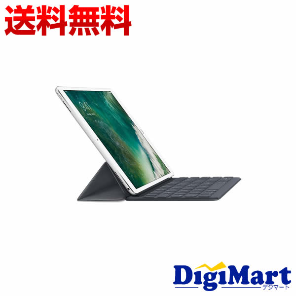 【カード決済でポイント9倍】 [22日 20:00から]【送料無料】Apple Smart Keyboard 10.5インチiPad Pro用 キーボード MPTL2J/A【新品】