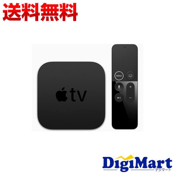 【カード決済でポイント8倍】 [4月1日 限定]【送料無料】アップル Apple TV HDR対応 4K 64GB MP7P2J/A【新品・国内正規品】