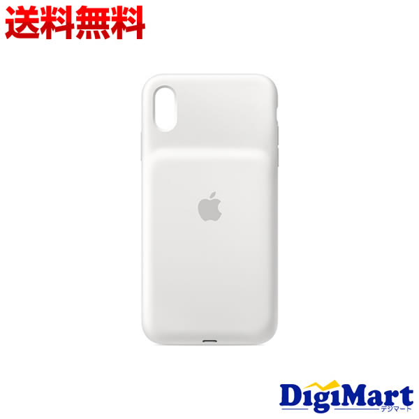 【カード決済でポイント9倍】 [22日 20:00から]【送料無料】Apple純正品 iPhone XS Max用 スマートバッテリーケース MRXR2ZA/A [ホワイト]【新品・正規品】