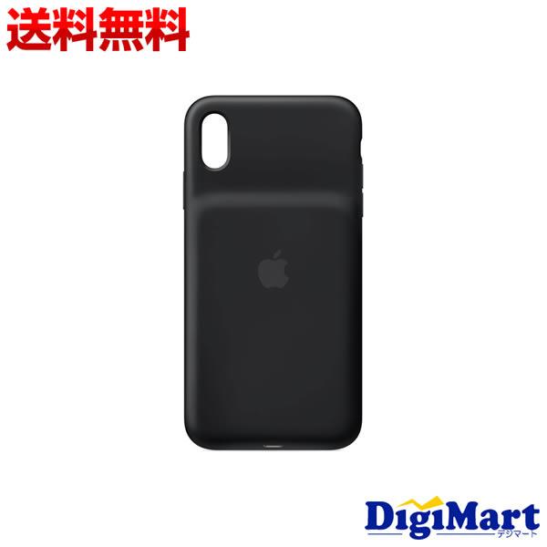 【カード決済でポイント9倍】 [9日 20:00から]【送料無料】Apple純正品 iPhone XS用 スマートバッテリーケース MRXK2ZA/A [ブラック]【新品・正規品】