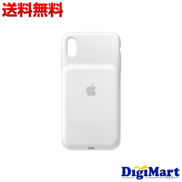 【カード決済でポイント9倍】 [9日 20:00から]【送料無料】Apple純正品 iPhone XS用 スマートバッテリーケース MRXL2ZA/A [ホワイト]【新品・正規品】