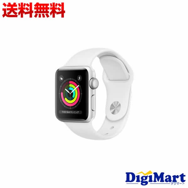【カード決済でポイント7倍】 [23日 20:00から]【送料無料】アップル Apple Watch Series 3 GPSモデル 38mm MTEY2LL/A MTEY2CL/A [ホワイトスポーツバンド]【新品・並行輸入品】