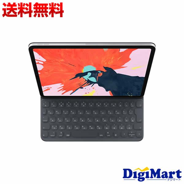【送料無料】Apple iPad Pro 11インチ用 Smart Keyboard Folio キーボードケース (日本語) [MU8G2J/A] 【新品】