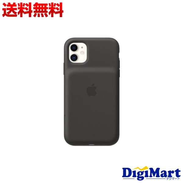 【送料無料】Apple純正品 iPhone 11 スマートバッテリーケース MWVH2LL/A [ブラック] アメリカ版【新品・並行輸入品】