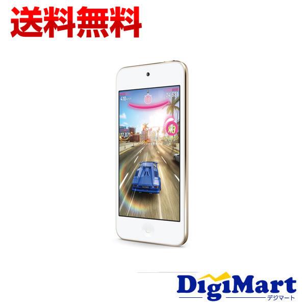 【送料無料】アップル Apple iPod touch 32GB 第6世代 2015年モデル [ゴールド] MKHT2J/A 【新品・国内正規品】