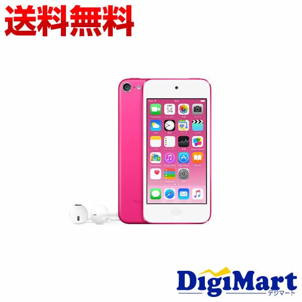 【送料無料】アップル Apple iPod touch 128GB 第6世代 2015年モデル [ピンク] MKWK2J/A【新品・正規品】