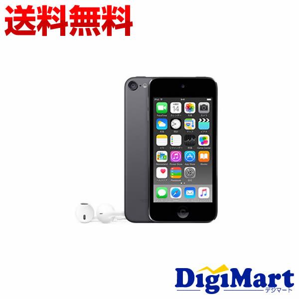 【カード決済でポイント7倍】[11日01時59分まで]【送料無料】アップル Apple iPod touch 128GB 第6世代 2015年モデル [スペースグレイ] MKWU2J/A【新品・正規品】