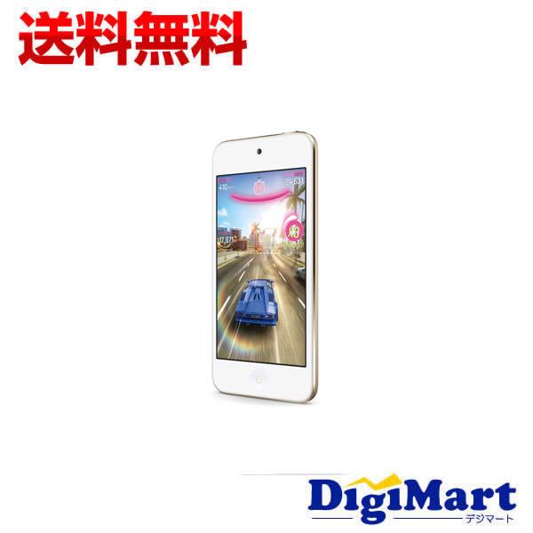 【送料無料】アップル Apple iPod touch 16GB 第6世代 2015年モデル [ゴールド] MKH02J/A 【新品・国内正規品】
