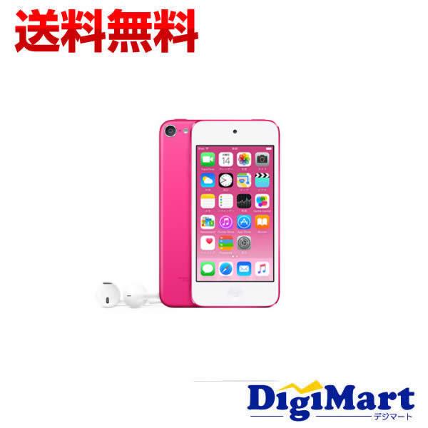 Apple アイポッド [32GB ゴールド] (アップル) 【お取り寄せ(2週〜3週間程度での入荷、発送)】 iPod touch MKHT2J/ A / タッチ