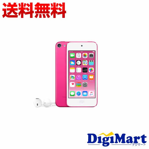 【送料無料】アップル Apple iPod touch 64GB 第6世代 [ピンク] MKGW2J/A【新品・国内正規品】