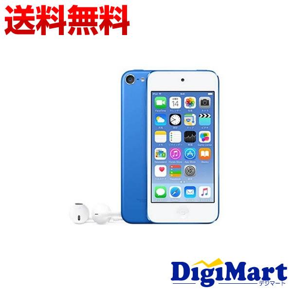 【送料無料】アップル Apple iPod touch 128GB 第6世代 2015年モデル [ブルー] MKWP2【新品・並行輸入品】