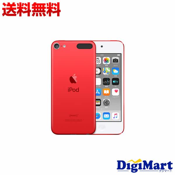【送料無料】アップル Apple iPod touch 128GB 第7世代 2019年モデル [レッド] MVJ72J/A【新品・正規品】