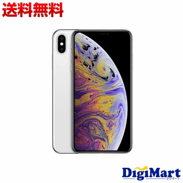 【カード決済でポイント9倍】 [9日 20:00から]【送料無料】アップル APPLE iPhone XS Max 512GB SIMフリー [シルバー] MT6Y2J/A 国内正規品【新品】