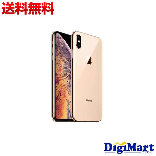 【送料無料】アップル APPLE iPhone XS 512GB SIMフリー [ゴールド] MTE52J/A 国内正規品【新品】
