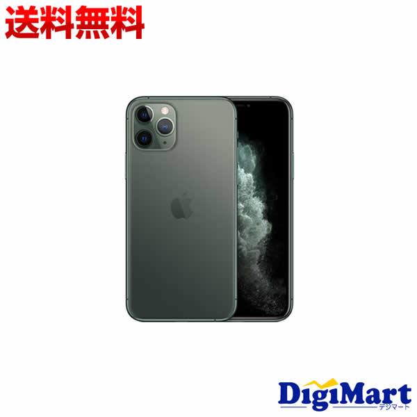 【カード決済でポイント7倍】 [23日 20:00から]【送料無料】アップル APPLE iPhone 11 Pro 512GB SIMフリー [ミッドナイトグリーン] MWCG2J/A【新品・国内正規品】
