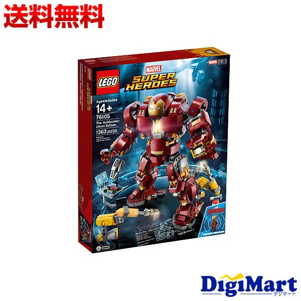 【送料無料】LEGO レゴ スーパー・ヒーローズ ハルクバスター:ウルトロン・エディション 76105 【新品・並行輸入品】