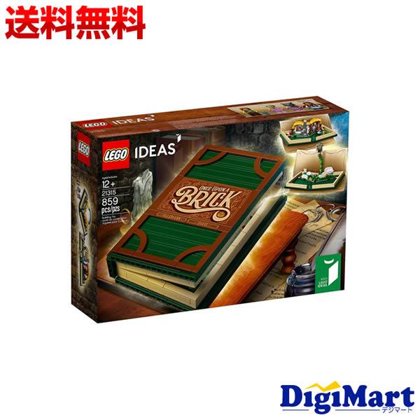【送料無料】LEGO レゴ アイデア 飛び出す絵本 21315 Pop Up Book【新品・並行輸入品】