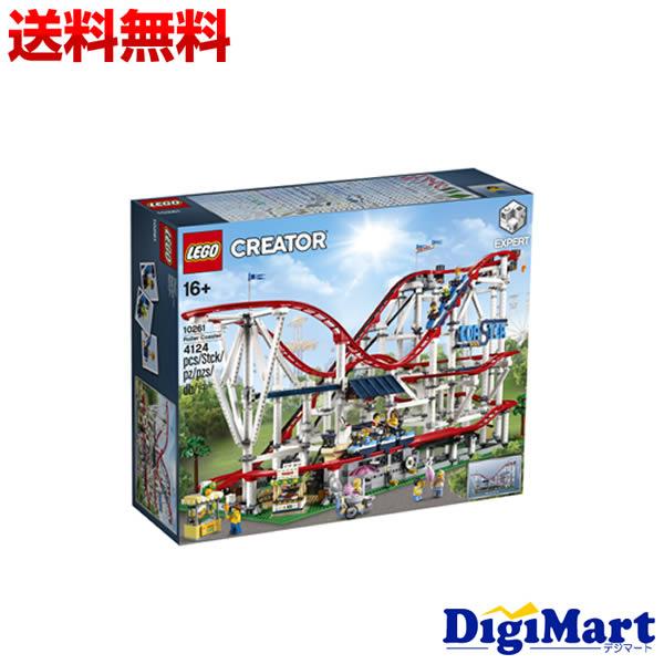 【送料無料】LEGO レゴ クリエイター ローラーコースター 10261【新品・並行輸入品】