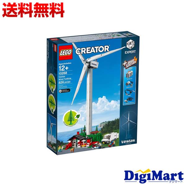 【送料無料】LEGO レゴ クリエイター ヴェスタス風力発電所 10268【新品・並行輸入品】