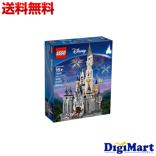 【送料無料】LEGO レゴ ディズニーシンデレラ城 71040【新品・並行輸入品】
